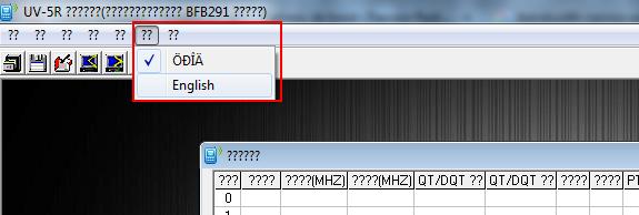 Logiciel programmation baofeng pour uv-5r et uv-82