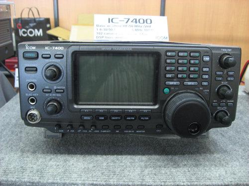 icom-ic-7400