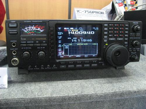 icom-ic-756pro3