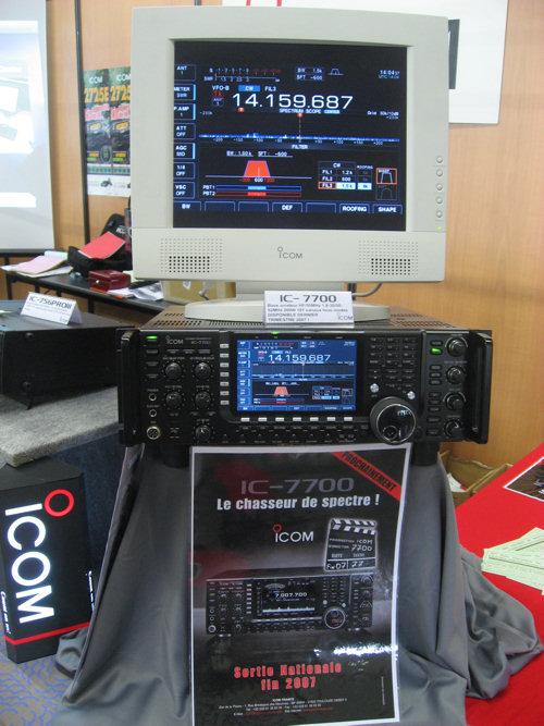 icom-ic-7700